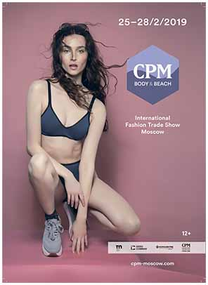 CPM Body_Beach_02_2019
